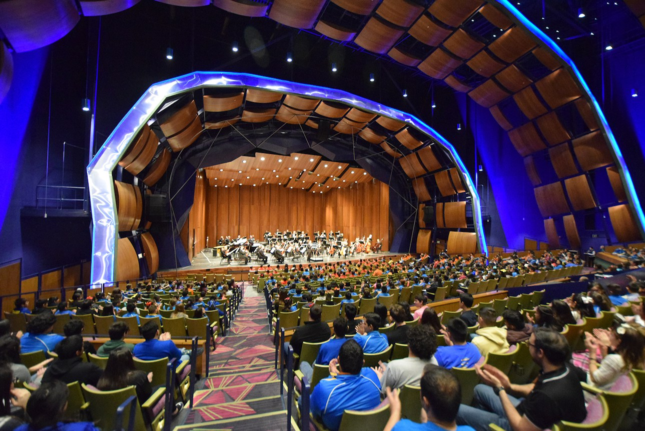 McAllen Performing Arts Center