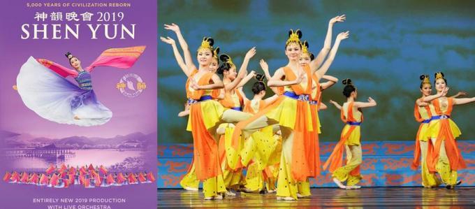 Shen Yun Performing Arts at McAllen Performing Arts Center
